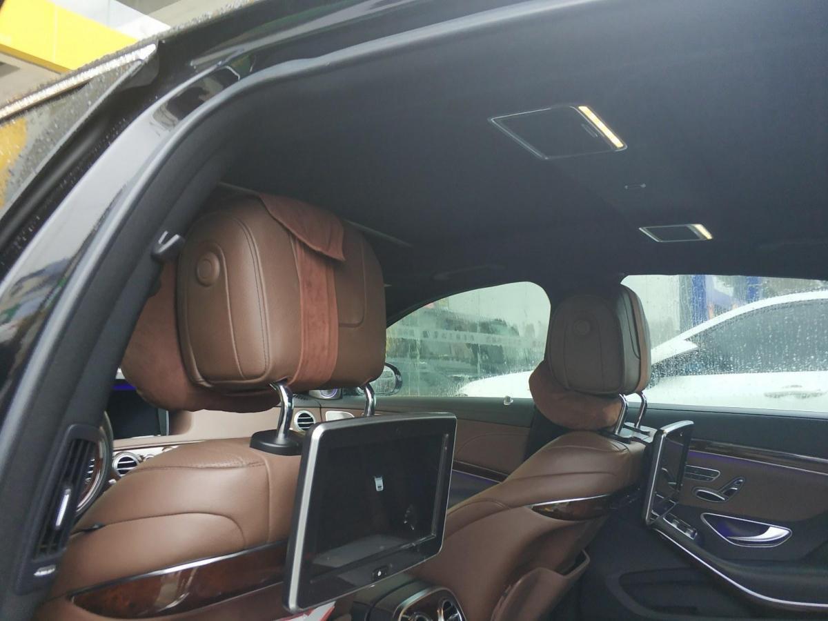 奔驰 奔驰S级  2016款 S400L 3.0T 4MATIC图片
