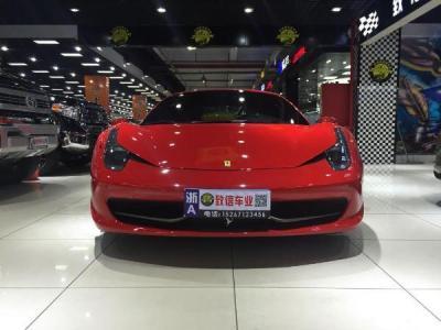 法拉利458&nbspItalia 4.5 标准型