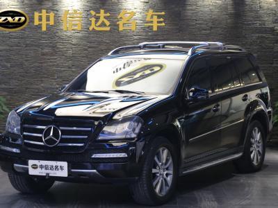 2012年2月 奔驰 奔驰GL级(进口) GL450 4.7L 4MATIC 尊贵型图片