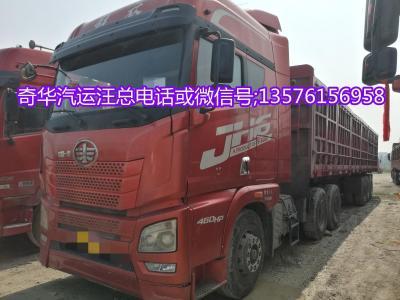 解放JH6侧翻拖车图片