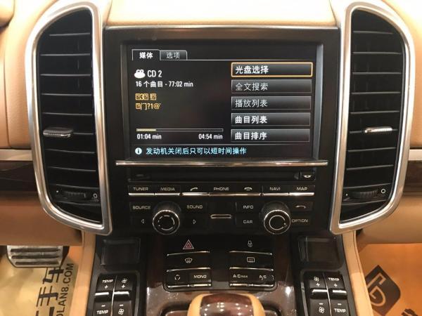 保时捷 卡宴  S Hybrid 3.0T图片