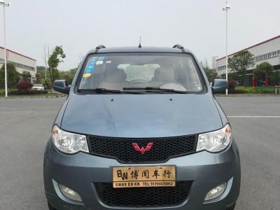 五菱 五菱宏光  2013款 1.2L S舒適型國IV圖片