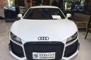 2013年10月 奥迪 奥迪R8 R8 Coupe 5.2 FSI 中国专享型图片