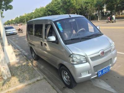 北汽 EV200  EV200 轻快版图片
