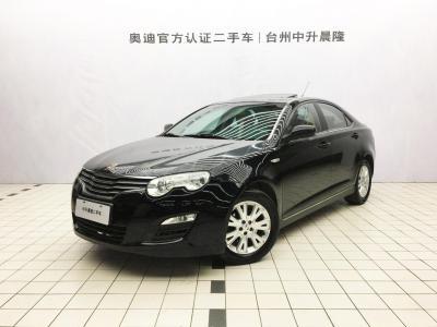 2011年1月 荣威 550 550S 1.8L 启臻版图片