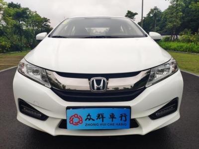 本田 锋范  2018款 1.5L CVT型动Pro版