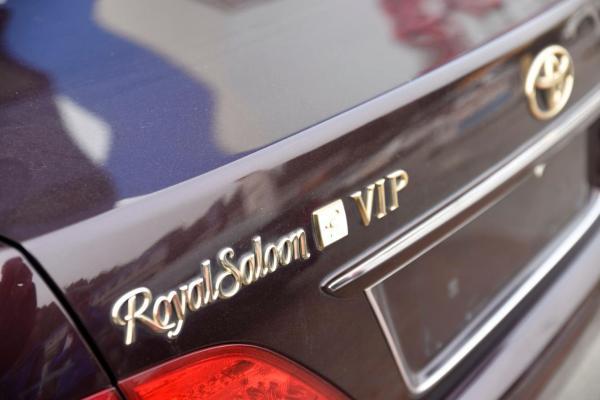 丰田 皇冠  3.0 Royal Saloon G VIP图片