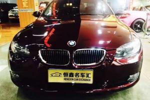 宝马 宝马3系  330i 双门轿跑车 3.0