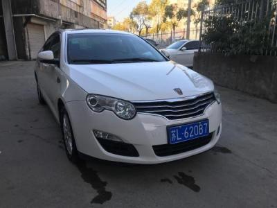 荣威 550  S 1.8 DVVT 启逸版图片