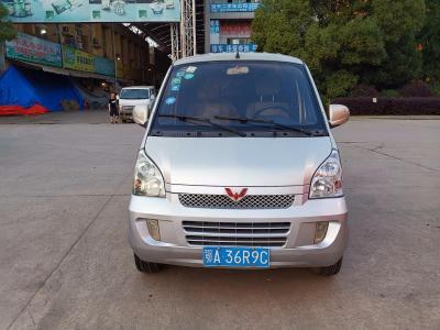 五菱 五菱荣光  2011款 1.2L豪华型