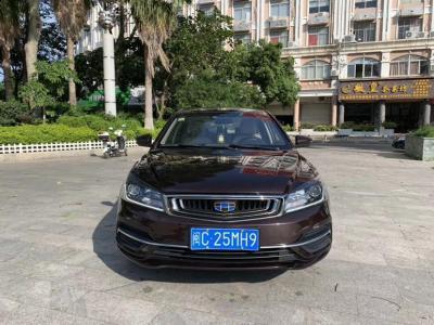 吉利 帝豪  2018款 1.5L CVT豪華型圖片