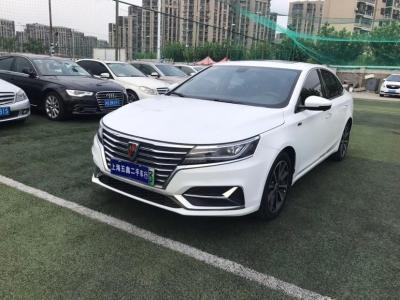 2018年8月 荣威 ei6 45T 混动互联智尊版图片