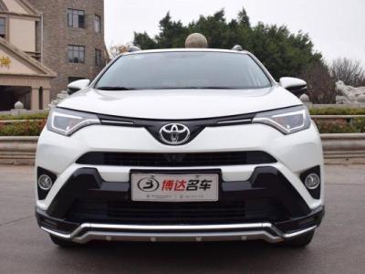 丰田 RAV4 荣放 2.5L 四驱精英版图片