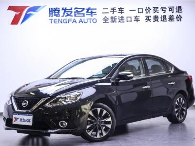 2017年10月 日产 轩逸  1.8XL CVT豪华版图片