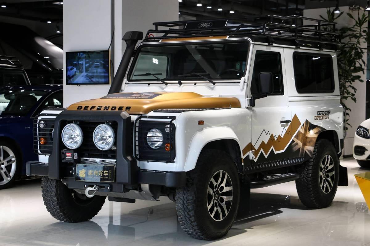 2017年7月_出售二手车路虎 卫士  2010款 冰・火限量版哪里有卖_价格多少76.8万