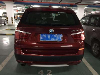 宝马 宝马X3  2012款 xDrive20i 豪华型