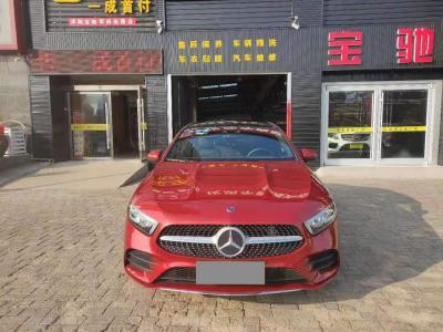 奔驰 奔驰A级  2019款 A 200 L 运动轿车先行特别版图片