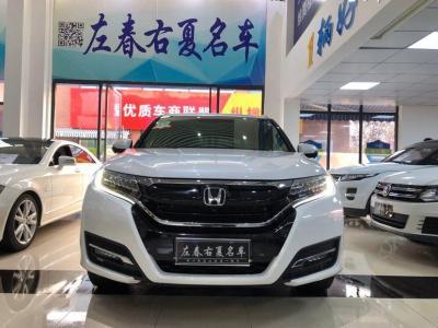 本田 UR-V  2017款 370TURBO 两驱尊贵版