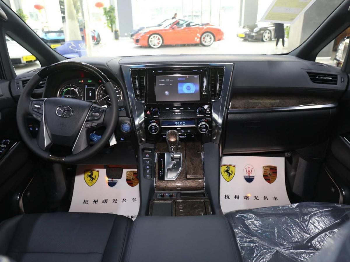 豐田 埃爾法  2019款  雙擎 2.5L 尊貴版圖片