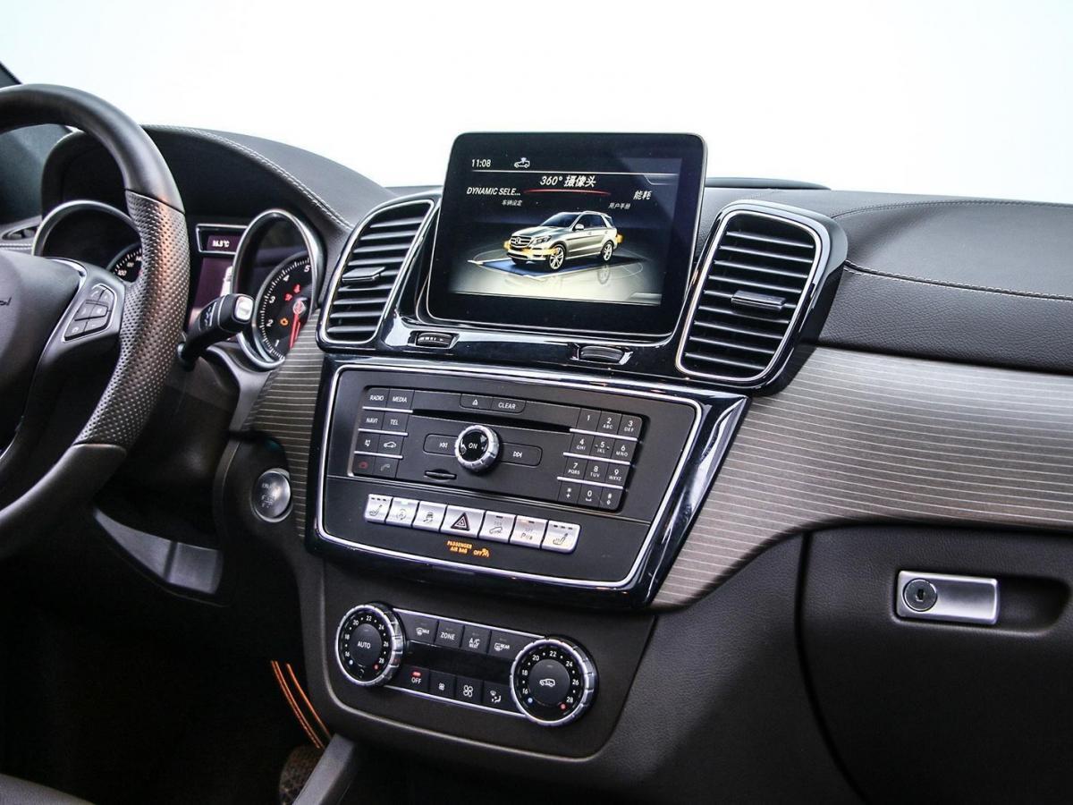 奔驰 奔驰GLE  2018款 GLE 320 4MATIC 动感型臻藏版图片