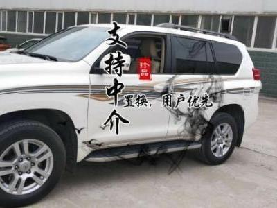 丰田 普拉多  4000 VX图片