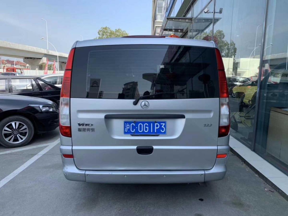 奔驰 威霆  2013款 3.0L 精英版图片