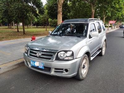 日产 D22  2011款 2.5T柴油四驱标准型