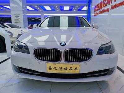 2011年3月 宝马 宝马5系 528Li 豪华型图片