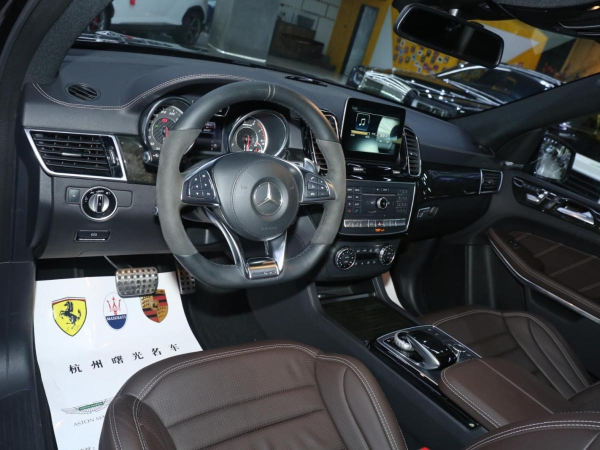 奔驰 奔驰GLS AMG  2017款 AMG GLS 63 4MATIC图片