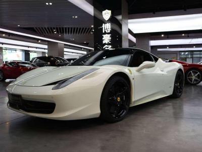 2011年8月 法拉利 458 4.5L Italia图片