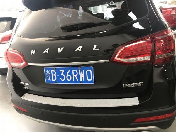 2015款 哈弗H6 升级版 1.5T 手动两驱都市型图片
