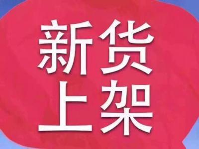 2018年01月 日產 奇駿(進口) 圖片