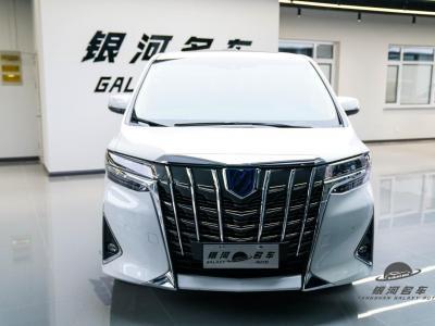 丰田 埃尔法  2020款 双擎 2.5L 尊贵版