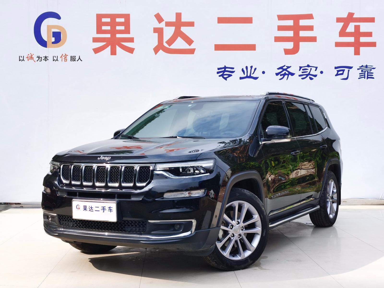 2019年1月 Jeep 指挥官  2.0T 四驱臻享版图片