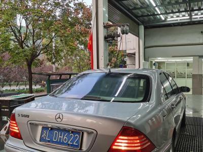 奔驰 奔驰S级  2003款 S500 5.0L
