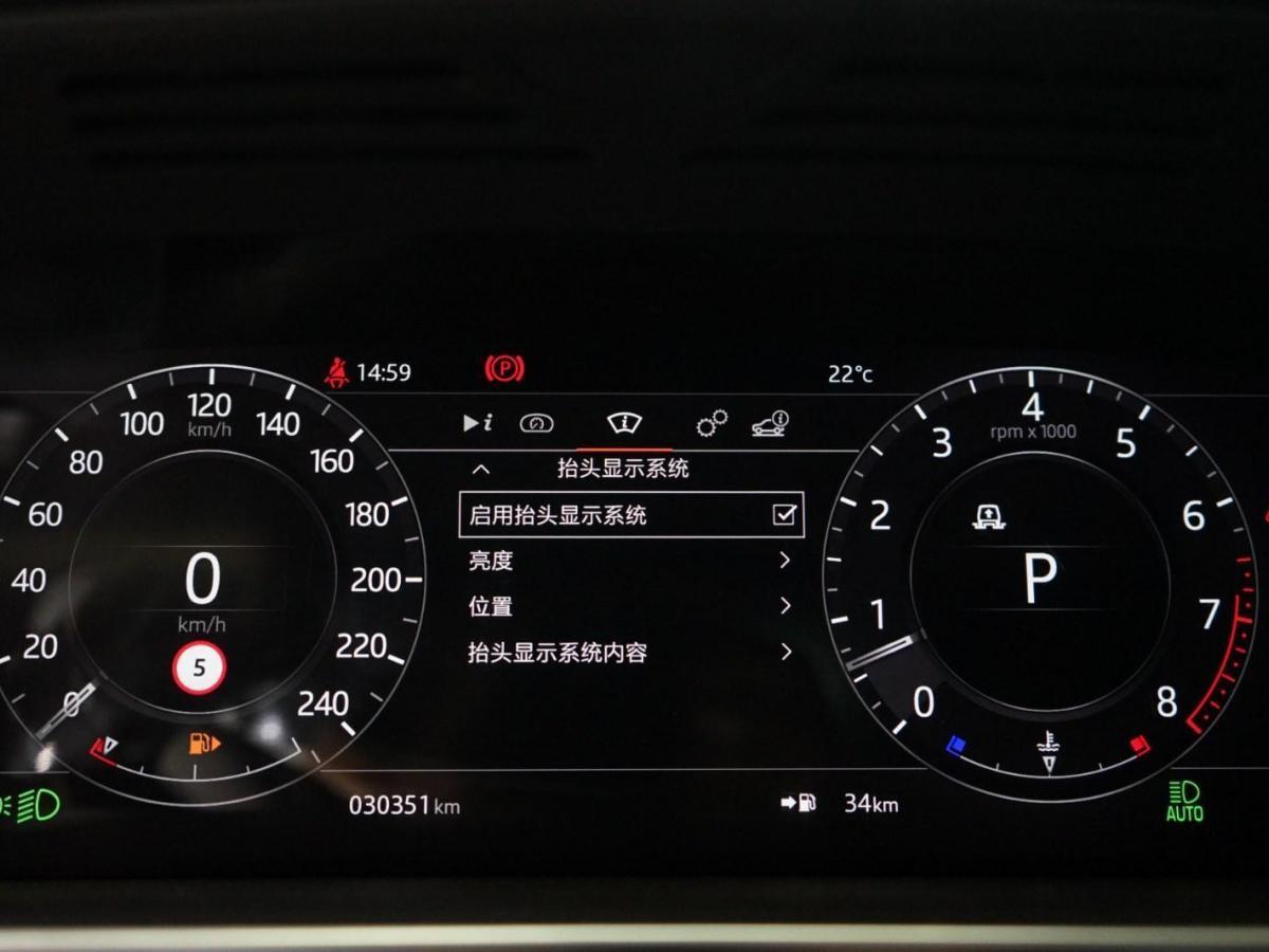 路虎 揽胜  2020款 3.0 L6 传世加长版图片