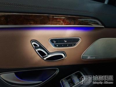 2017年6月 奔驰 奔驰S级(进口) S 320 L 豪华型图片