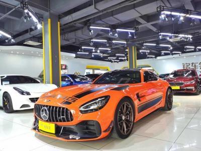 2020年6月 奔驰 奔驰AMG GT AMG GT R PRO图片