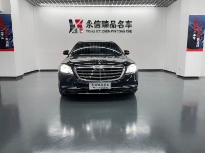 2019年12月 奔驰 奔驰S级  S 350 L 豪华型 臻藏版图片