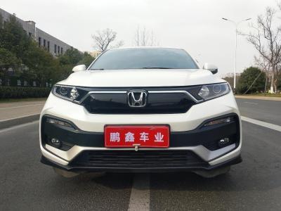 本田 XR-V  2019款 1.5L CVT经典版 国V
