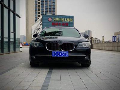2012年6月 宝马 宝马7系(进口) 730Li 豪华型图片