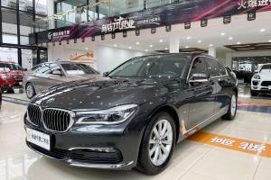 2017年6月 宝马 宝马7系  730Li 豪华型图片