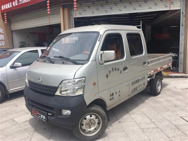 长安星卡1026配件轿子翔江宝骏510图片