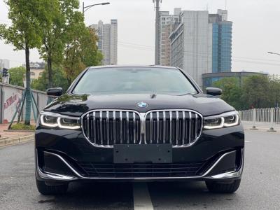 宝马 宝马7系  2019款 改款 730Li 豪华套装