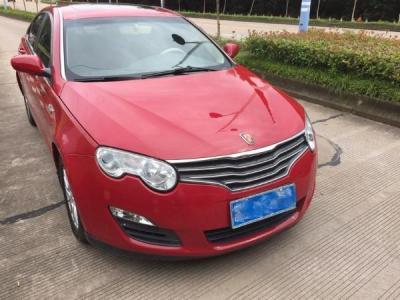 荣威 550  1.8L 启智版图片