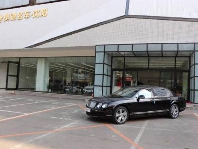 2011年5月 宾利 飞驰 W12 6.0T 4座图片