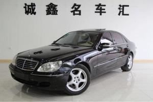 奔驰 S级  S500 5.0