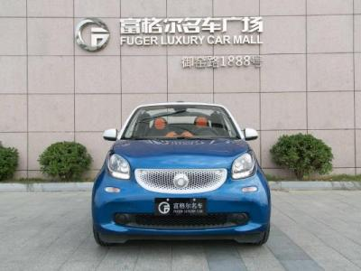 Smart Fortwo&nbsp2016款 smart fortwo 1.0L 敞篷激情版