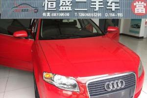 2008年6月 奥迪 奥迪A4 A4 1.8T 舒适型