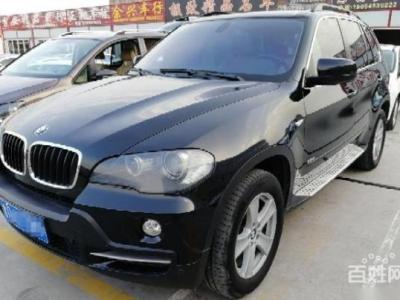 宝马 宝马X5  X5 3.0L 豪华型 四驱